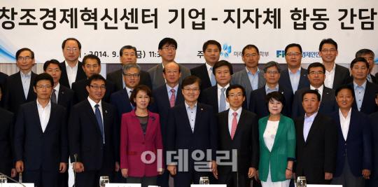 최양희 장관 `대한민국 전체가 창업국가로 거듭나야`