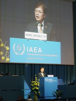 �־��� ���, �� 58�� IAEA ��ȸ ��������