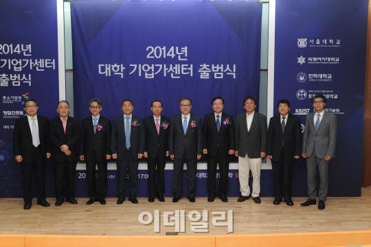 서울대 포항공대 한양대 등서 기업가센터 출범
