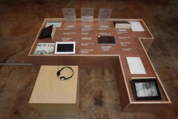 이데일리 - 한국 현대미술 40년 흐름 한눈에