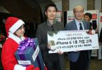 KT, iPhone 6 ��Ī
