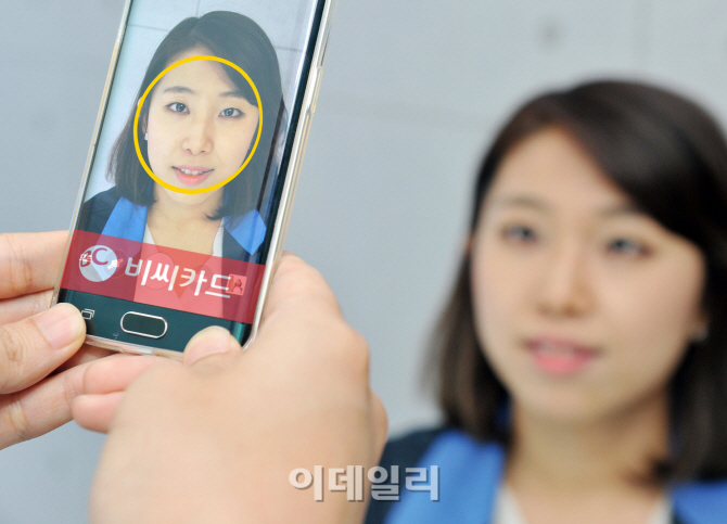 BC카드, 업계 최초로 '얼굴인식' 결제 서비스 선보인다