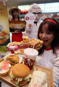 KFC, 5000�� �ڽ��丮 'Ŀ�ڻ����� �ڽ�' ���