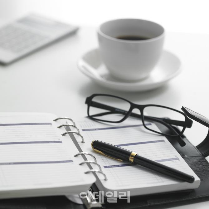 병신년 새해계획 1위는? '취업' 보다 '이것'