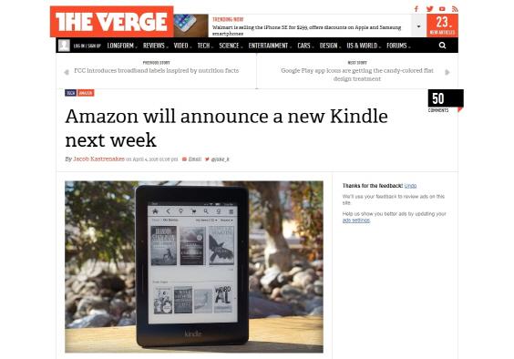 아마존, 전자책 단말기 `킨들 8세대` 다음 주 발표