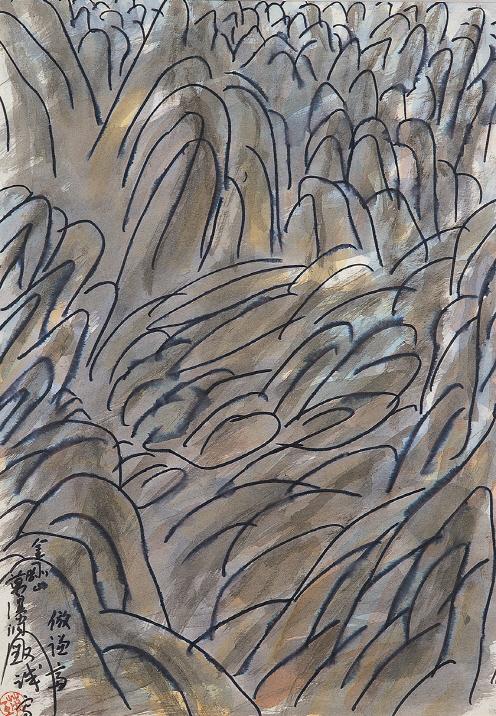 [e갤러리] 겸재가 무릎 칠 조각가의 서화…김종영 `방 겸재 금강산 만폭동도`