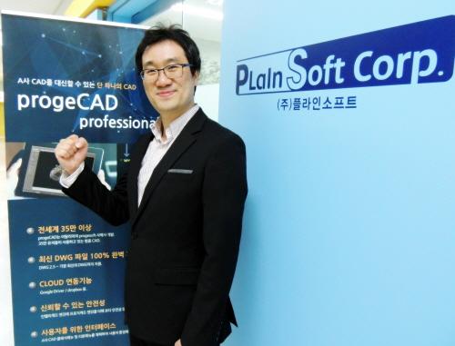 플라인소프트, 프로지캐드2017 출시… 멀티코어 지원