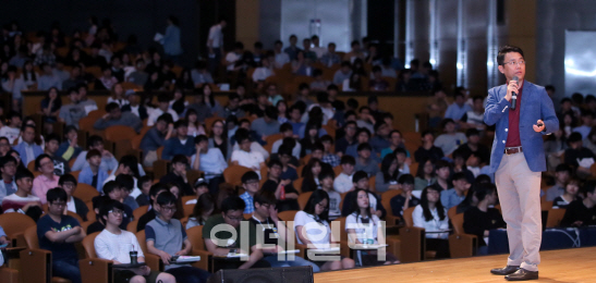 [IT Job Go]`취업준비생들에게 희망을`..국내 최대 IT취업콘서트 열려