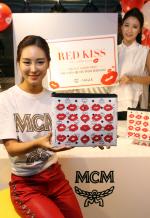 MCM 40�ֳ� ��� ����Ű�� ķ����