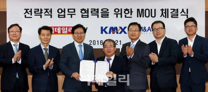 이데일리TV, 한국M&A거래소와 MOU 체결