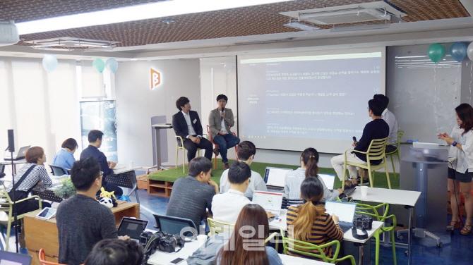 `펫 서비스 다 모여라`, 디캠프`펫 스타트업 디파티` 개최