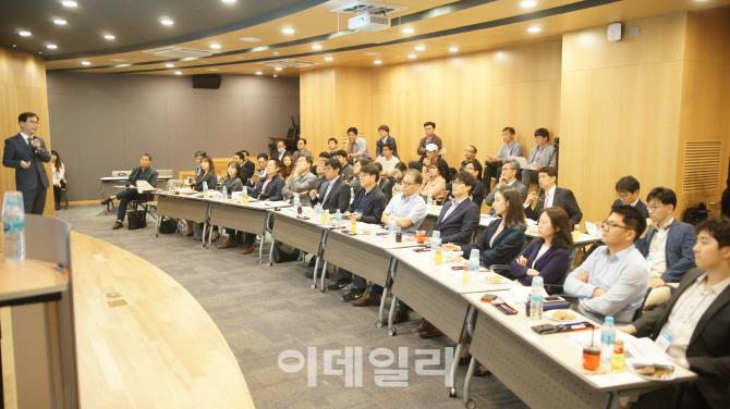 특구진흥재단, '대덕특구 스타트업 공동 데모데이' 개최