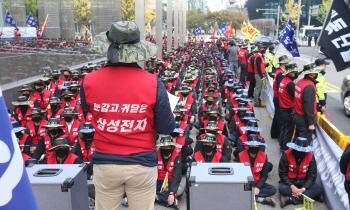 삼성전자 프린팅사업부 직원들 분할 매각 반대 집회