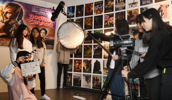 청소년영화제작 체험 프로그램 `영화를 만드는 사람들`