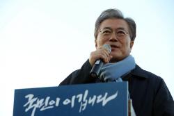 문재인 전 대표, 대국민 호소