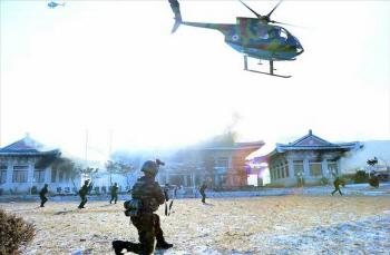 北 김정은 참관 청와대 폭파 훈련