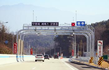 광주-원주 제2영동고속도로'개통 1달