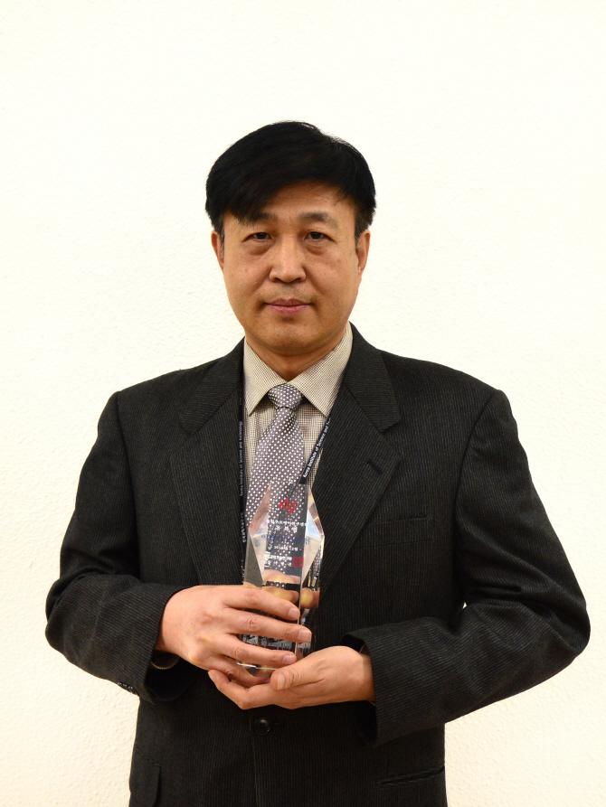 유복렬 박사, 이달의 KIST인상 수상