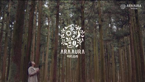트웰브라운드, 발효커피 `아라오라`의 브랜딩광고 선보여