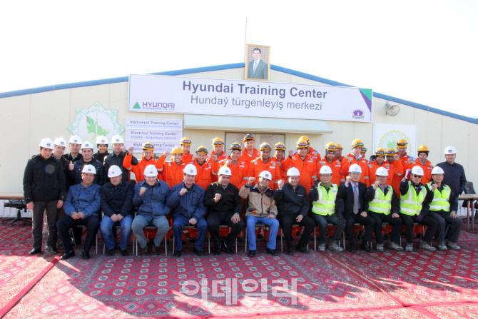 현대엔지니어링, 투르크메니스탄 건설기술 한류 전파
