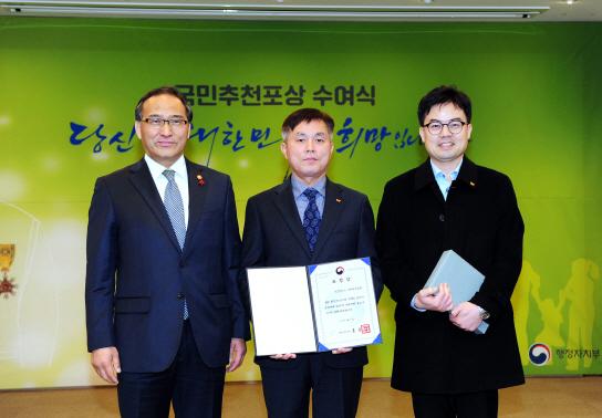 SK건설 마라톤 동호회, 국민추천포상 행정자치부장관 표창 수상