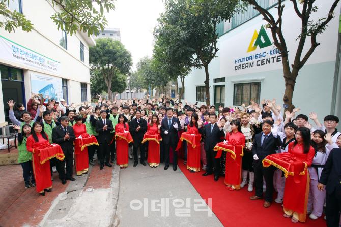 현대건설, '베트남 건설전문 기술학교' 완공.. 기술 노하우 전파