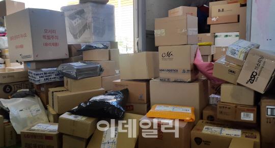 [르포]`김영란법이요? 선물 택배 더 늘었어요`