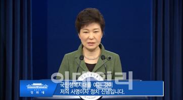 [단독]박근혜정부 경제정책 100점 만점에 `38점`