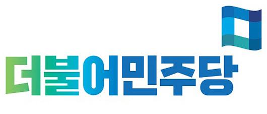 민주당, 4기 방통위원 추가 공모..`투명성 논란`도