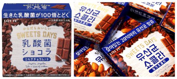 [단독]일본롯데 '유산균 쇼콜라', 日서 과대광고 도마위