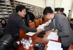탄핵심판 D-1, '국회 탄핵소추위 최종 회의'