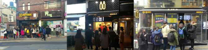 88핫도그, 오는 14일부터 매주 창업설명회 개최
