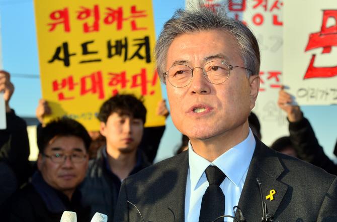 문재인 `北 김정은 대화 상대 인정해야..트럼프도 동의하길`