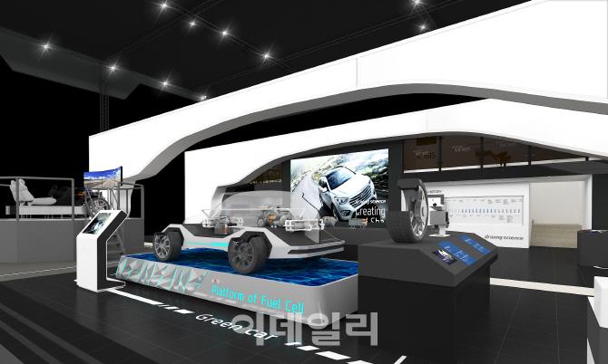 현대모비스, 서울모터쇼에서 미래차 기술 전시