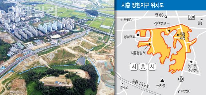 [단독]교육청의 학교 설립 `몽니`…시흥 장현지구 민간분양 `올스톱`