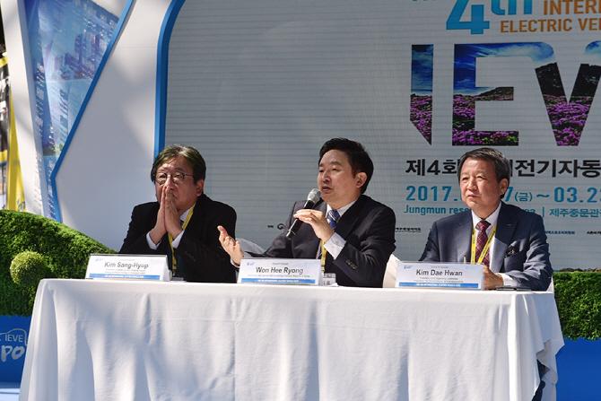 국제전기자동차엑스포, 원희룡 도지사 참여한 기자 간담회 개최