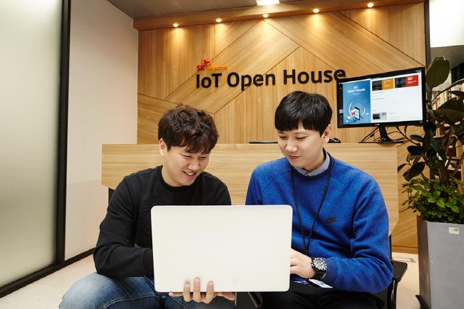 SK텔레콤, 아이디어 가진 IoT 벤처 맞춤 지원한다