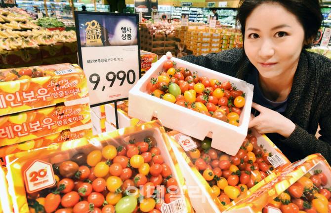 [포토] 레인보우 방울토마토 할인판매
