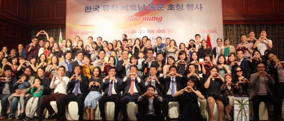 한신공영, 11년째 한국 유학 베트남 동문 격려