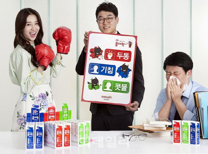 [포토] 박하선과 함께 직장인 응원 이벤트
