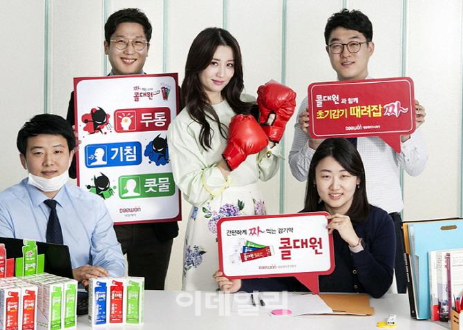 [포토] 감기예방 캠페인