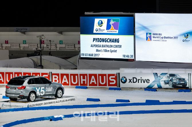 BMW, 평창 동계올림픽 테스트 이벤트 후원