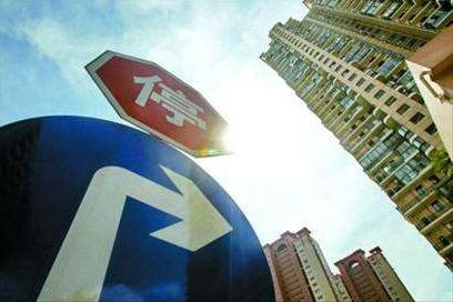 `잡힐 듯 잡히지 않는` 中 부동산..신규주택價 상승폭 확대