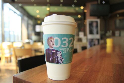 시우민 팬페이지, 생일 맞이 카페 컵홀더 광고 진행