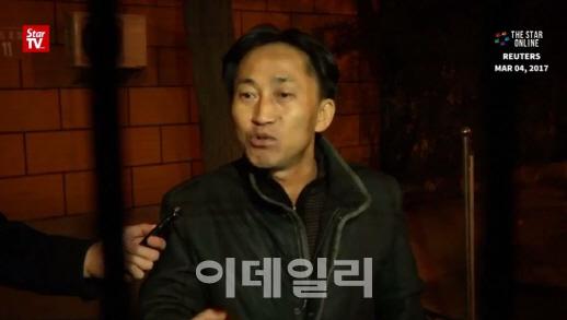 김정남 암살용의자 리정철, 사실은 북한 무기거래상?
