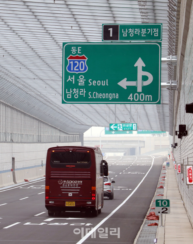 [포토] 인천김포고속도로- 청라 국제지하차도