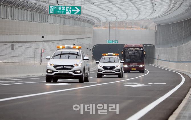 [포토] 인천김포고속도로- 청라 국제지하차도 미디어 공개