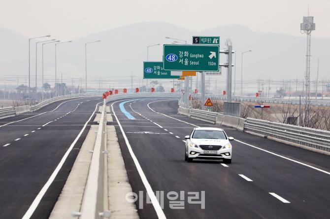 [포토] 인천김포고속도로- 서김포통진 나들목
