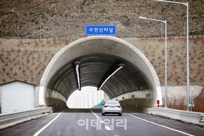 [포토] 인천김포고속도로- 수양산터널