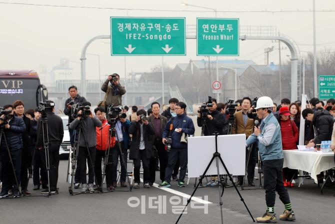[포토] 인천김포고속도로- 미디어 브리핑
